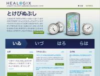 http://healogix.com/